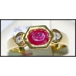 Solitaire Ring 18K Yellow Gold Diamond Stunning Ruby [RS0024]