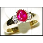 Stunning 18K Yellow Gold Diamond Ruby Solitaire Ring [RS0121]