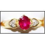 Diamond Ruby Gorgeous Solitaire 18K Yellow Gold Ring [RS0190]