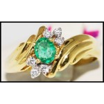 Diamond Solitaire Exclusive Emerald 18K Yellow Gold Ring [R0081]
