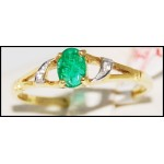 Exclusive Diamond Solitaire Emerald Ring 18K Yellow Gold [R0095]