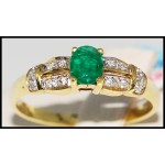 Stunning Solitaire Diamond 18K Yellow Gold Emerald Ring [R0101]
